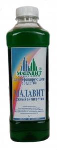 """Дезинфицирующее средство """"Малавит"""" 1 литр"""