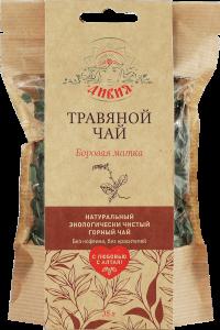 """Травяной чай """"Ортилия однобокая (Боровая матка)"""", 35 г"""