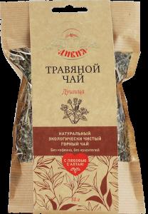 """Травяной чай """"Душица"""", 50 г"""
