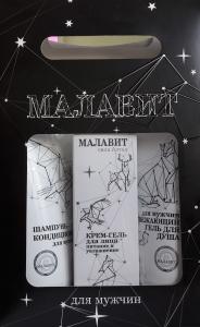 Подарочный набор «Малавит» для мужчин № 4