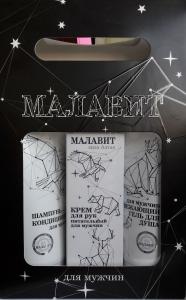 Подарочный набор «Малавит» для мужчин № 5