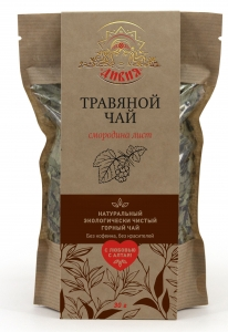 """Травяной чай """"Смородина чёрная"""", 30 г"""
