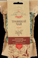"""Травяной чай """"Берёза"""", 40 г"""