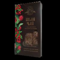 Кипрей узколистный (Иван-чай) с малиной и ягодой калины.