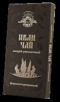 Кипрей узколистный  (Иван-чай) Растительное сырьё для приготовления напитков 95 г