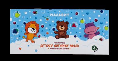 Набор фигурного детского мыла «Фруктово-ягодное ассорти»