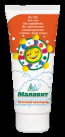 Шампунь детский товарного знака «Малавит» СОЛНЫШКО 200, мл