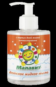 Жидкое детское мыло «Малавит» СОЛНЫШКО, 280 мл